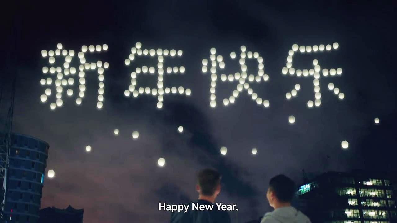 大众途观 孔明灯新年祝福