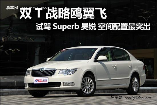 多款车型降价凶猛 上海一周车市行情汇总