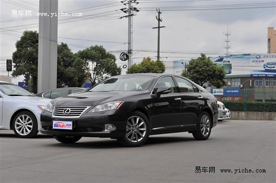 雷克萨斯ES240现车 最高优惠6.8万