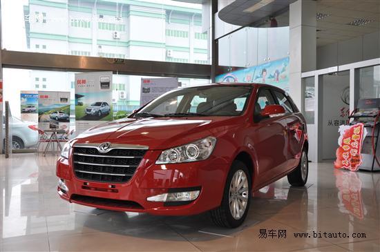 北京地区东风风神H30五款车型现车销售