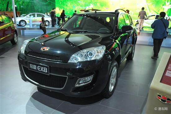 2012北京车展 帝豪携众多车型亮相
