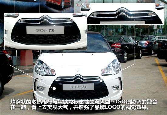 雪铁龙DS3现车到店 订金2万1个月可提车