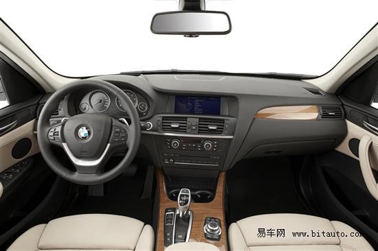 泽村玲子全能影音先锋◎全能先锋 新BMW X3现已到店接受预订