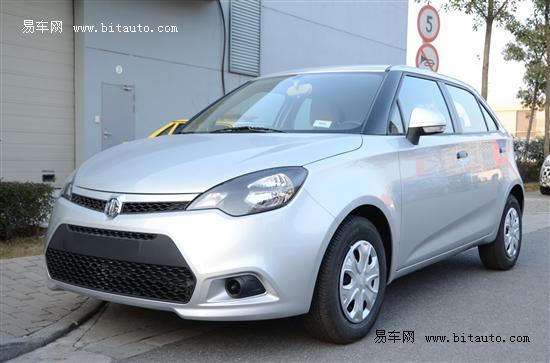 上汽广州车展前瞻 MG3亮相MG6三厢上市