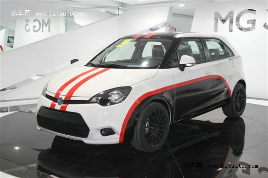 上汽新MG3明年二季度上市 预计7万元起售