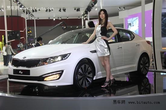东风悦达起亚中级车K5亮相2010广州车展
