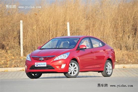 北京现代瑞纳5.98万特供版延续到7月