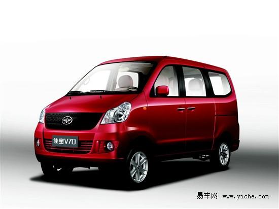 一汽佳宝全系车型特惠促销 最低售2.49万