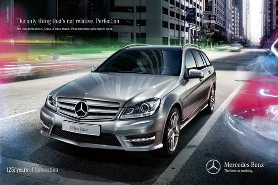2012款奔驰C级将发布 燃油经济性提升明显