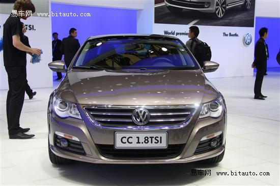2011款CC上海车展上市 售25.38-30.08万元