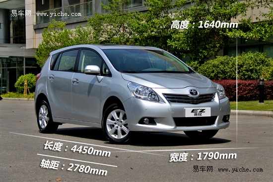 广汽丰田全新概念FUV车型逸致即将上市