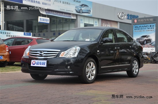 东风日产轩逸经典上市 售9.98万-12.08万