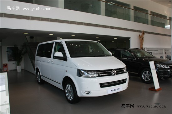 进口大众商务车T5已到店 可预订订金1万
