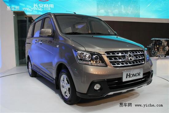 长安汽车1.5L欧诺北京车展闪耀登场