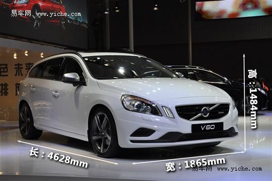 沃尔沃V60广州现车到店接受预订少量现车
