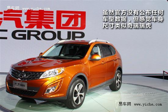 广汽传祺GS5今天下线并上市 预计售9万起