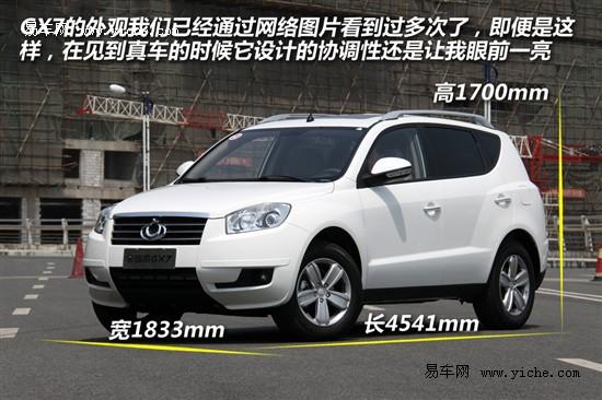 全球鹰SUV GX7已到哈尔滨 车型充足有现车