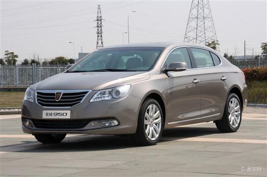 荣威950今日上市 预计17.98万元起售