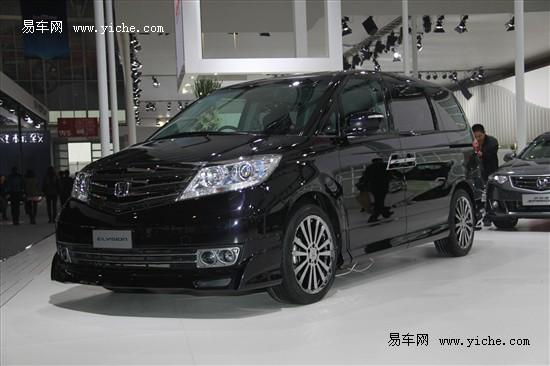 东风本田MPV艾力绅6月底登陆石家庄