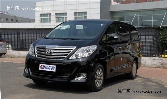 购买进口丰田埃尔法需预订 订金5万元