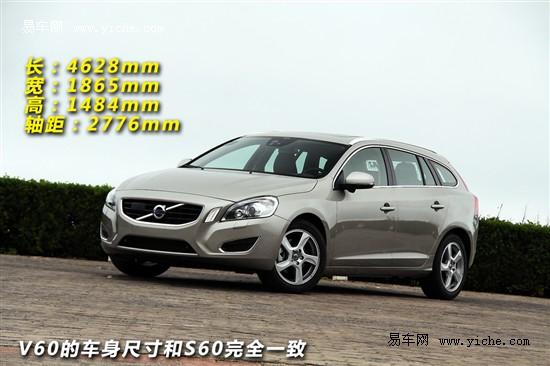 沃尔沃V60T5现车到店售价29.99万元起