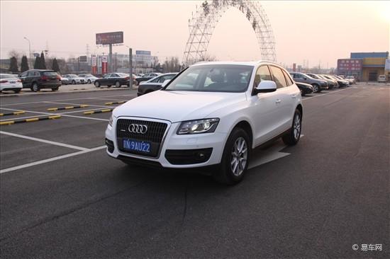 奥迪Q5部分车型购车最高享3.5万元优惠