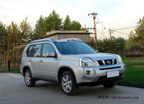 奇骏广州现金最高优惠1.5万 部分车型较紧