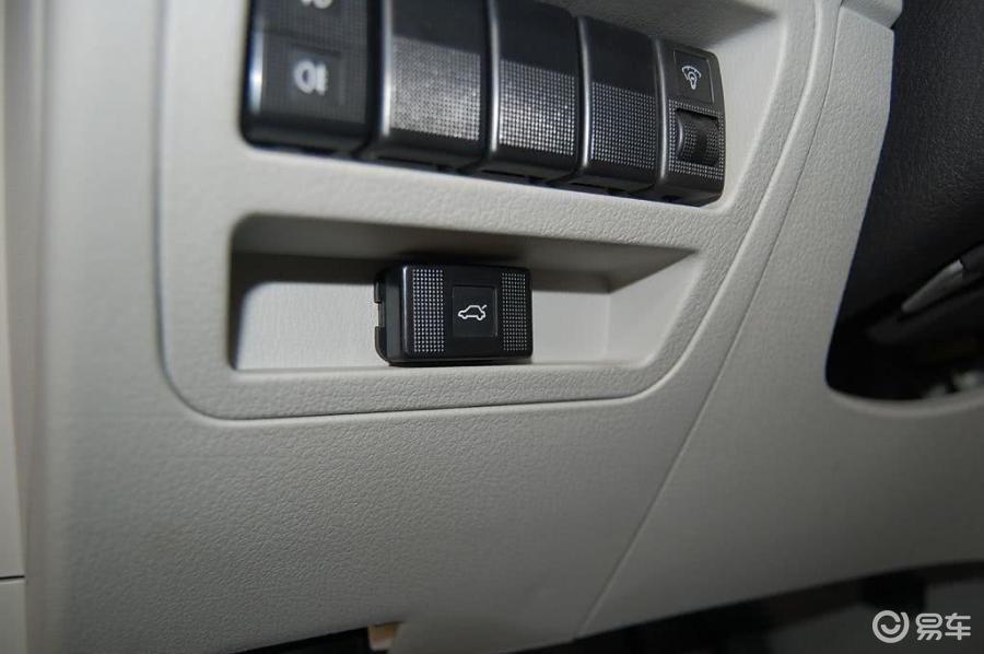 型 GL1.8车内行李箱开启键汽车图片-汽车图片大全】-易车网高清图片