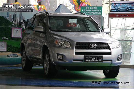 武汉RAV4暂停销售 2月28日起安排更换配件