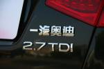 奥迪A6L 新A6L 2.7TDI