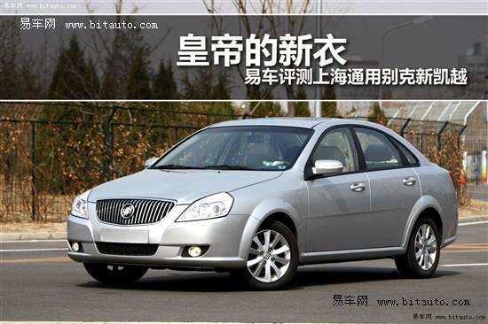 泉城近期畅销紧凑型车购买保养攻略