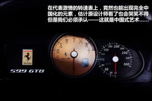 法拉利599(进口)法拉利599 GTB Fiorano图片