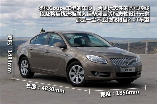 北京别克新君越雅致版订金1千 半月到车