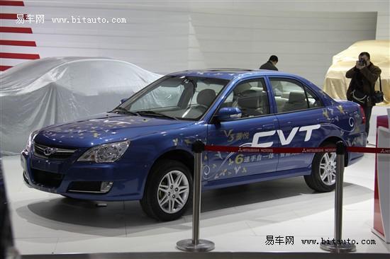 东南多款车亮相 V3菱悦CVT首发7.79万起