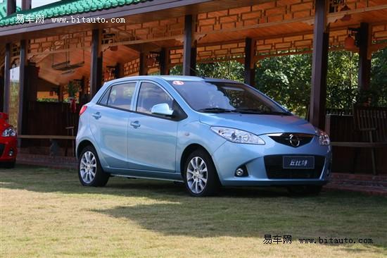 海马丘比特23日正式公布售价 推出4款车型