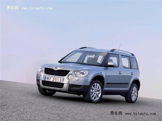上海大众斯柯达 首款suv车型yeti 点烟ゐ抽寂寞 萨拉热窝的高清图片