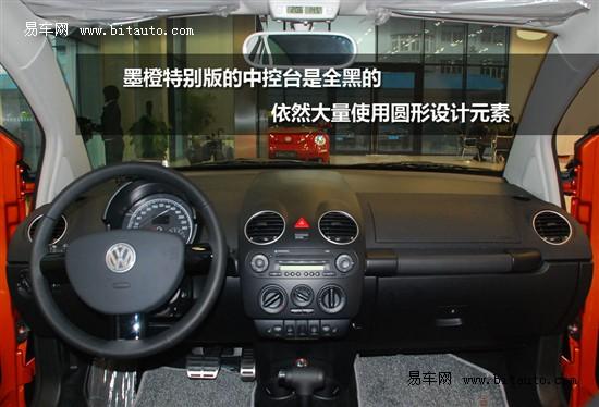 """最""""色""""车型推荐 炫目色彩闪耀岛城之夏"""