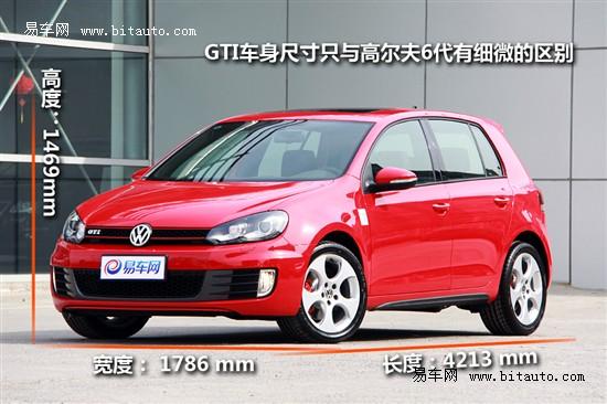 易车网重庆地区 车型精彩推荐及对比