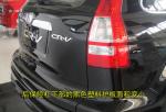 本田CR-V(进口)新CR-V图片