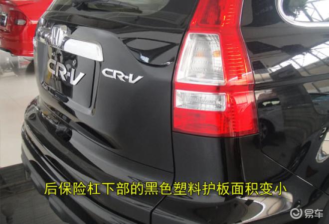 本田CR-V(海外)新CR-V