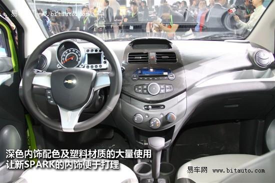 北京车展亮相 十万内自动挡车型推荐高清图片