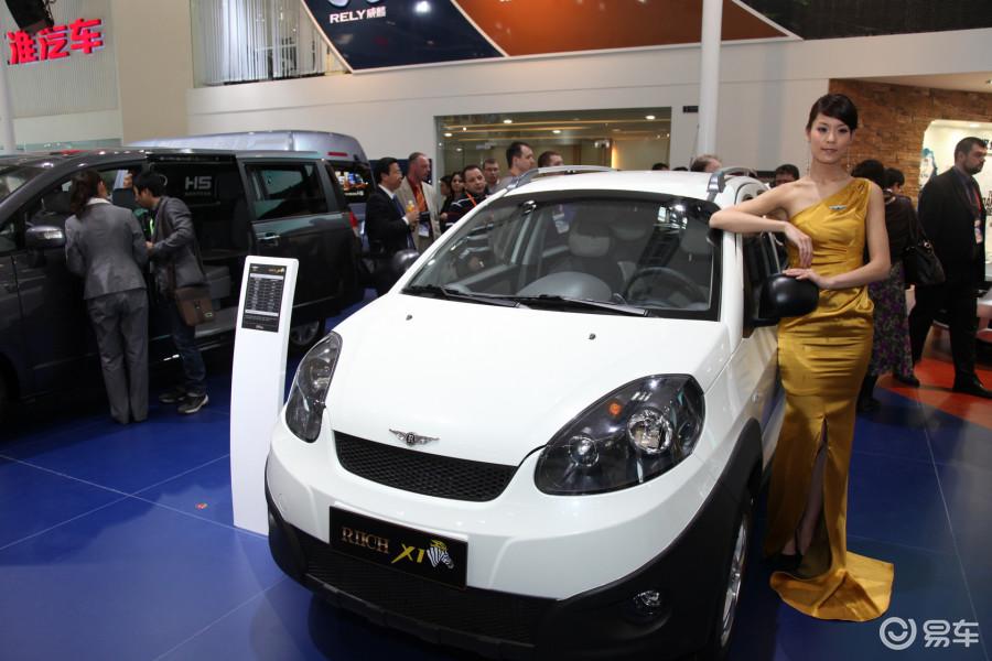 瑞麒x1易车网独家图片 谢绝其他媒体转载高清图片
