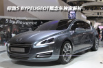 5 by Peugeot5 by Peugeot图片