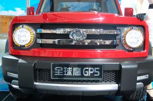 吉利GP5全球鹰GP5图片