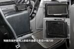 上海英伦TXNTXN 图说图片
