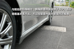 讴歌TL讴歌TL炫速版图片