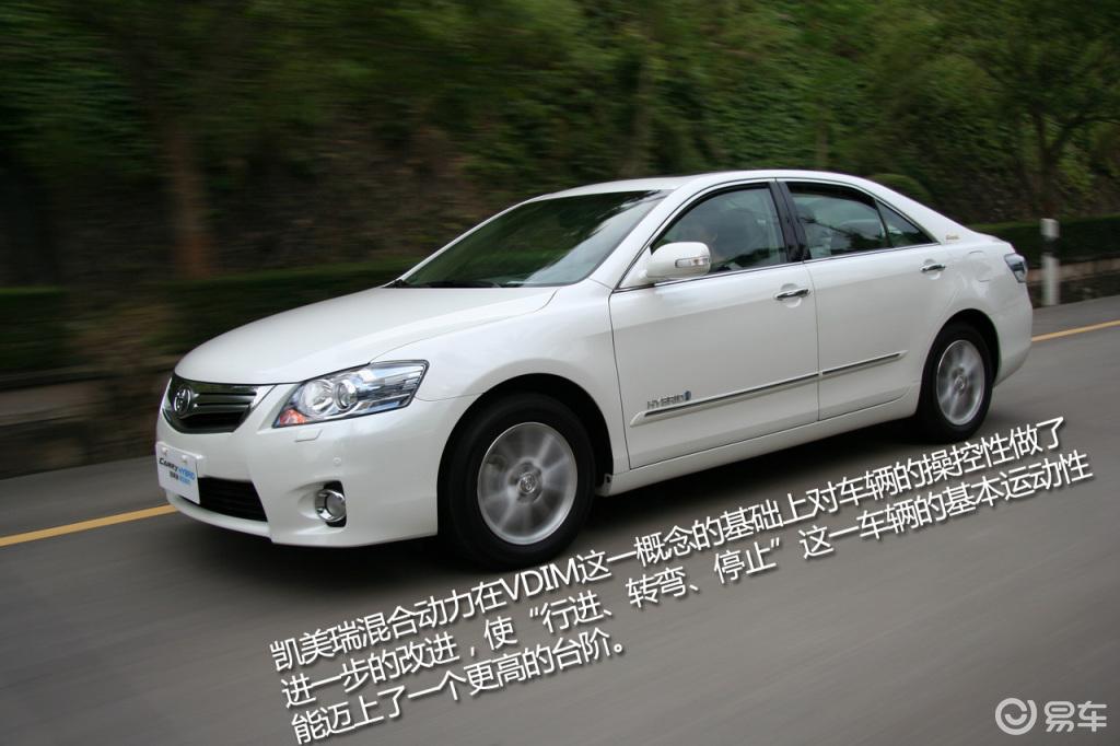 【图解广汽丰田混动版凯美瑞图片】-易车网bitauto
