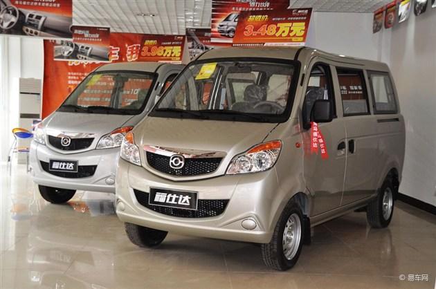 荆州海马福仕达易车车展优惠让利新老客户 高清图片