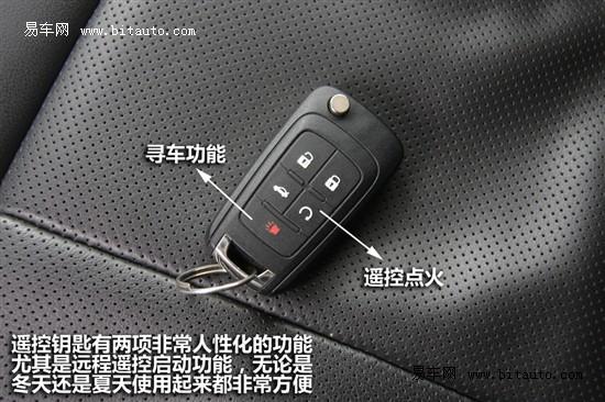 捷豹XF评测 最新捷豹XF车型详解高清图片