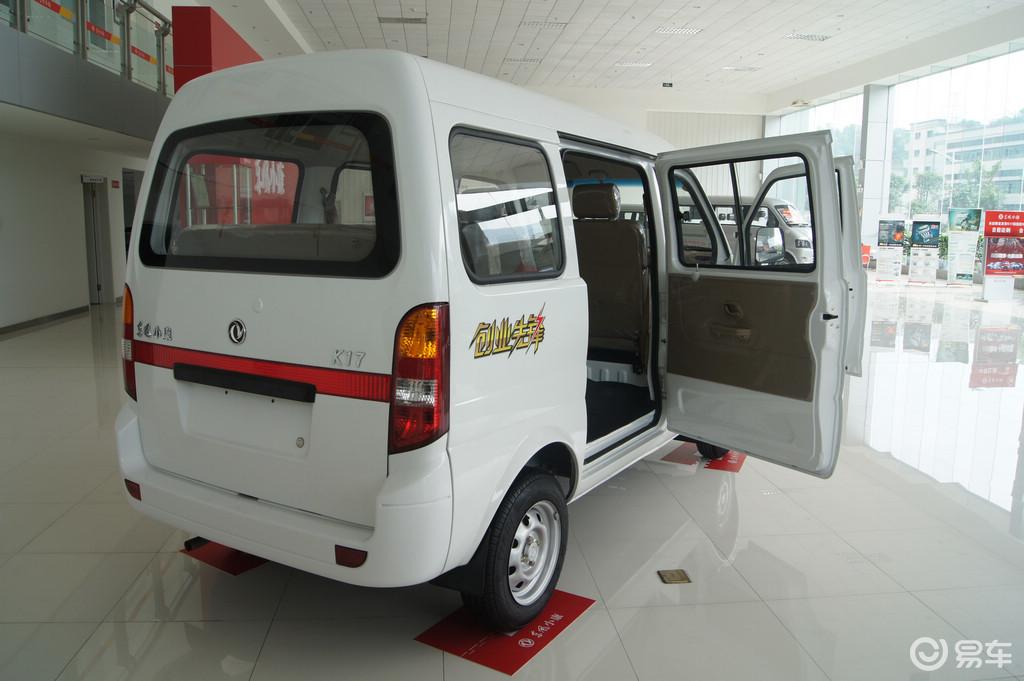 【东风小康k17 外观图片】-易车网bitauto.com